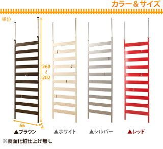 突っ張りNEWラダーラック日本製フックが4個付属しているので使い勝手も良く省スペースに収まるフレキシブルな性能