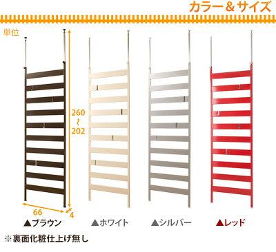 ラダーラック突っ張り日本製つっぱり壁面お部屋に馴染むオシャレなラダーラック