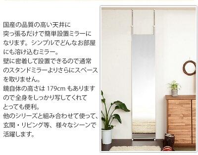 スタンドミラー日本製壁面ミラー40幅突っ張りミラー薄型壁面鏡パーテーションパーティションハンガーラック姿見国内生産国産ダンス壁掛けノンフレームワイド全身バレエ全身鏡【送料無料】
