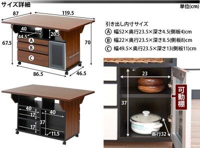 大容量の収納付きダイニングテーブル幅約119.5cm商品画像