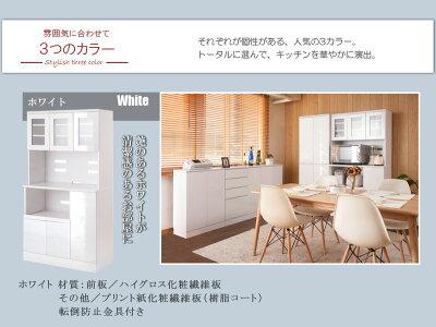 キッチン収納カップボード幅90cmレンジ台キッチンボードおしゃれ本体は大型レンジも置きやすいように深い奥行き下部の扉はプッシュ式で開閉は楽々