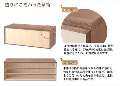たんす桐チェスト桐収納3段桐の効能と和だけでなくモダンな印象も兼ね備えた桐箪笥