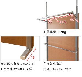 クローゼットハンガーだけを横並びにセットすればウォークインクローゼットが簡単にできます