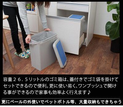 キッチン収納家電ラックダストボックス2分別日本製完成品キッチン収納ラックホワイトゴミ箱ごみ箱キッチン家電ふた付きゴミ箱おしゃれ収納北欧木製送料無料