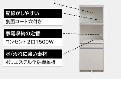 キッチン収納家電ラックダストボックス2分別幅57.5約60cm日本製完成品キッチン収納ラックホワイトゴミ箱ごみ箱キッチン家電キッチンラックふた付きゴミ箱おしゃれ収納北欧木製送料無料
