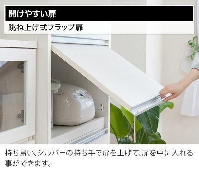 キッチン収納家電ラックダストボックス2分別幅高さ160.5cm日本製完成品キッチン収納ラックホワイトゴミ箱ごみ箱キッチン家電キッチンラックふた付きゴミ箱おしゃれ収納北欧木製送料無料