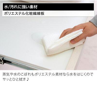 キッチン収納家電ラックダストボックス2分別日本製完成品キッチン収納ラックホワイトゴミ箱ごみ箱キッチン家電キッチンラックふた付きゴミ箱おしゃれ収納北欧木製送料無料