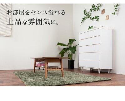 チェスト洋服タンスホワイトほぼ完成品日本製約幅120cmホワイトタンス北欧おしゃれ脚付きリビングチェストタンス引き出し引出したんす整理木製おしゃれ収納北欧木製送料無料