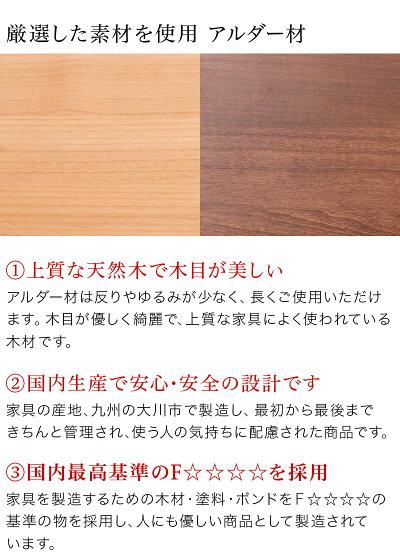 日本製アルダー材完成品アルダーチェスト開閉スムーズ引き出しに使いやすくする為にフルオープンスライドレールを採用