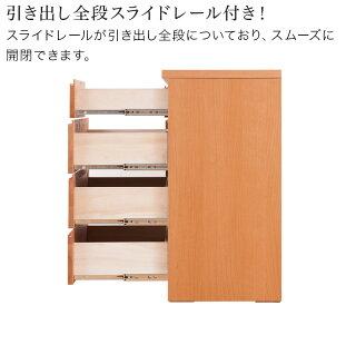 日本製アルダー材完成品アルダーチェスト木肌溢れる天然木のアルダーシリーズは素材も機能も妥協なく国内で丁寧に製造された商品
