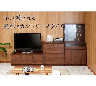 アルダーお洒落なローボード木製リビング完成品チェスト日本製アルダー材タンス引き出しリビング収納