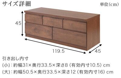 アルダー日本製リビングチェスト木肌溢れる天然木のアルダーシリーズは素材も機能も妥協なく国内で丁寧に製造された商品