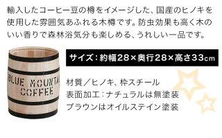 木樽ワインやおもちゃなどインテリア収納としてカントリー調アメリカン風雑貨収納ボックス木製天然木樽型バレル鉢カバーおしゃれ