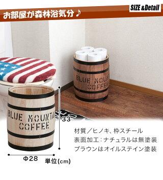 木樽可愛い豆樽コーヒー樽国産ヒノキ製職人によるハンドメイド輸入したコーヒー豆の樽をイメージした国産のヒノキを使用した雰囲気あふれる木樽