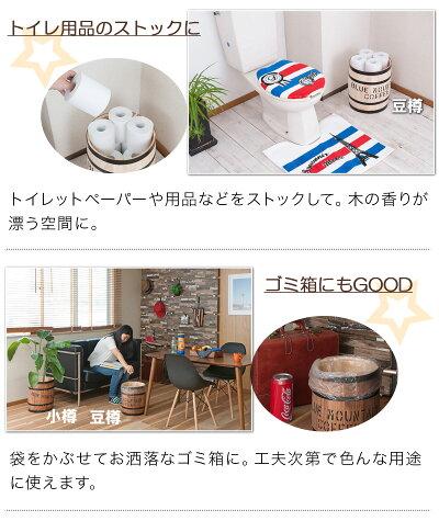 木樽大きい特大樽コーヒー樽国産ヒノキ製おしゃれカントリー調アメリカン雑貨収納ボックス木製天然木樽型