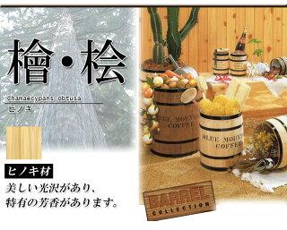 木樽コーヒー樽おしゃれに樽テーブルとして特大樽職人によるハンドメイド輸入したコーヒー豆の樽をイメージした国産のヒノキを使用した雰囲気あふれる木樽