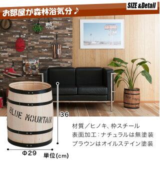 木樽高さ36cm小樽コーヒー樽国産職人によるハンドメイド輸入したコーヒー豆の樽をイメージした国産のヒノキを使用した雰囲気あふれる木樽