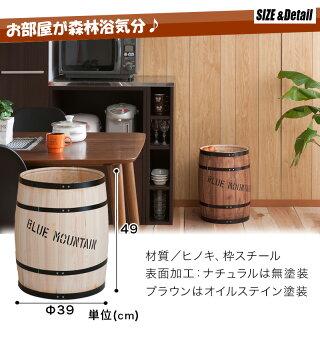 木樽ヒノキ製おしゃれ大樽カントリー調職人によるハンドメイド輸入したコーヒー豆の樽をイメージした国産のヒノキを使用した雰囲気あふれる木樽