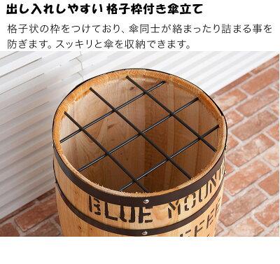 樽型傘立て木樽傘置きコーヒー樽国産ヒノキ製カントリー調アメリカン雑貨おしゃれ木製天然木バレル