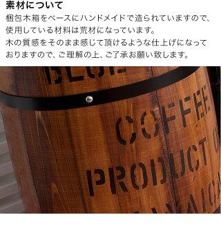 樽型傘立て傘置き傘スタンド木製アメリカン雑貨天然木バレル木樽