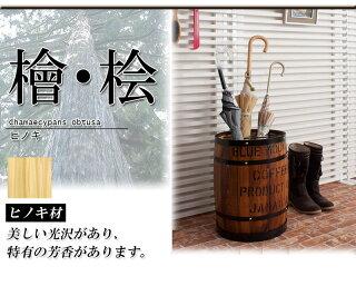 樽型傘立て木樽傘スタンド国産ヒノキ製おしゃれアメリカン雑貨職人によるハンドメイド輸入したコーヒー豆の樽をイメージした国産のヒノキを使用した雰囲気あふれる木樽