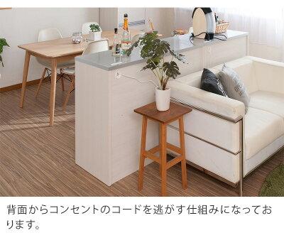 キッチンカウンターおしゃれキッチン家具キッチンカウンター両面テーブル食器棚キャスター付き引き出しキッチン家電ラック