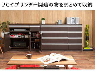 日本製組み立て済み完成品モダンおしゃれリビングにはスッキリ収納できるキャビネット型のパソコンデスクがお勧め