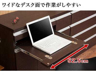 キャビネット型デスク日本製完成品スタイリッシュ仕上げ洗練されたデザインでインテリア性の高いキャビネット型パソコンデスク