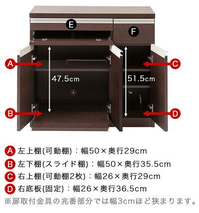 キャビネット型デスク日本製完成品スタイリッシュ仕上げ洗練されたデザインでインテリア性の高いキャビネット型パソコンデスク可動棚で高さ調節が可能