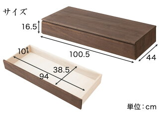桐の置き床ブラウン天然木桐材のチェスト桐箱おしゃれ安心の日本製です完成品だから届いてすぐ使える