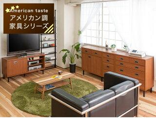 無骨こだわり家具アメリカン調ビンテージ感おしゃれ収納シリーズ