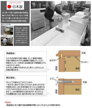 チェスト引き出し幅80cm木製完成品ブラウン日本製キャビネット脚付きアンティーク風レトロアメリカンビンテージ感ブルックリンスタイルおしゃれデザインナイトテーブル収納付き木目チェスト/通販/送料無料組立不要