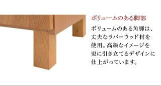 ライティングビューロー北欧風シンプルなのに高級感があるアルダー材家具