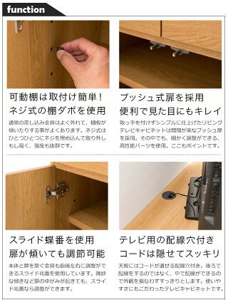 ハイタイプテレビ台日本製リビングボード完成品ナチュラル白ホワイト