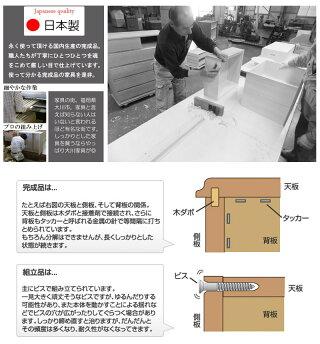 キャビネット日本製リビングボード完成品ナチュラル白ホワイト