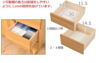キャビネット110cm幅日本製ナチュラルホワイト完成品白収納リビングボード高さ81cm木製おしゃれ引き出しシンプル高さ80cm北欧風キャビネット北欧プッシュ式扉棚リビング収納ラック家具収納棚寝室
