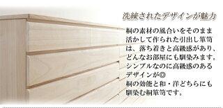 日本製完成品桐3段チェスト木ナチュラル着物の収納に衣類洋服タンス