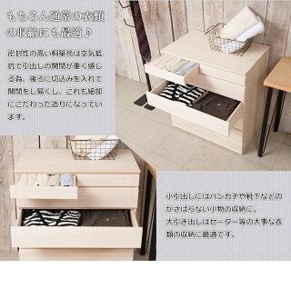 桐たんす桐チェスト3段チェスト日本製シンプル完成品ナチュラル木製たんす着物和箪笥