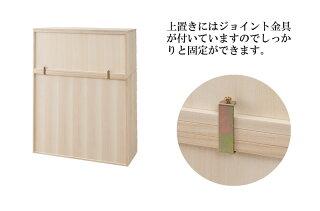 桐たんす桐チェスト日本製完成品ナチュラルテイスト着物和箪笥