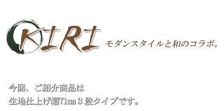 桐たんす桐チェスト3段チェスト幅71cm日本製完成品シンプルナチュラルテイスト家具衣類洋タンス着物収納国産品幅70cm木製たんす着物和箪笥