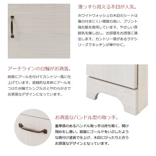 白木目を生かしてフレンチカントリー風に仕上げたスリムランドリーラックごみ箱としても使えます