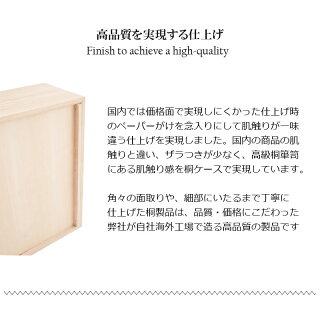 ひな人形や大事な着物などは湿気から守る桐箱にしまうのがお勧め押入れ収納押し入れ収納ケース