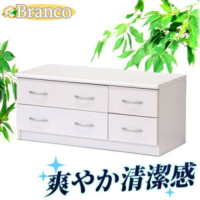 ピュアホワイト[Branco(ブランコ)]ローチェスト幅90cm引出し一人暮らし白【SB23683】送料無料一人暮らし新生活応援セール