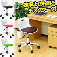 ビーホームチェアオフィスチェアオフィスチェアーデスクチェアパソコンチェアーメッシュPCチェアー事務用チェア椅子イスチェアチェアーOAチェア昇降メッシュ/木製/薄型/通販/北欧/送料無料