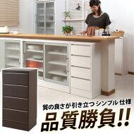 日本製完成品カウンター下収納チェスト幅40cm高さ85cmダイニング窓下収納キッチンカウンター下収納リビングチェスト