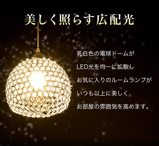 電球E26LED電球LEDライト4本60w形プロ用明るい綺麗キレイ明るさ天井まで部屋全体明るく6500k昼光色昼白色2700k電球色広配光高演色照明おしゃれメイクライト虫が来ない低UV低紫外線料理撮影用省エネエコ長寿命