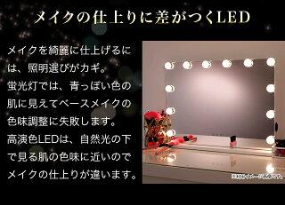 電球E17LED電球LEDライト4本セット40w形プロ用明るい綺麗キレイ明るさ天井まで部屋全体明るく2700k電球色広配光高演色照明おしゃれメイクライト虫が来ない低UV低紫外線料理撮影用省エネエコ長寿命