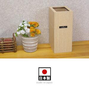 ダストボックス 幅9cm ナチュラル/ブラウン/ブラック 日本製 シンプル モダン シック ゴミ箱 ごみ箱 ふた付き 小さい ミニ 袋 見えない ゴミ袋を隠すカバー付 黒 木製 木目 ウッド 木目調 卓上ごみ箱 組立不要