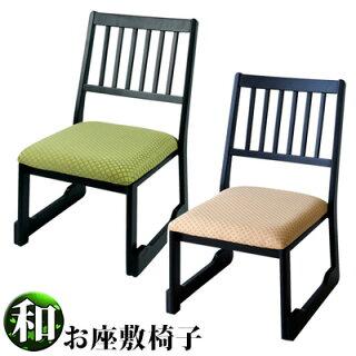 座敷・和室に「和」の椅子を。畳みに合う和風チェアローチェアコンパクト省スペースデザイン積み重ね可能スタッキングチェア来客用お座敷椅子【送料無料】木製/薄型/通販/北欧/テイスト