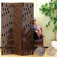 ヴェレスクリーン3連和風衝立スクリーンアジアン折りたたみ折り畳みパーテーションパーティションパテーションシェード間仕切りつい立ついたてインテリア家具【送料無料】木製/薄型/通販/北欧/テイスト